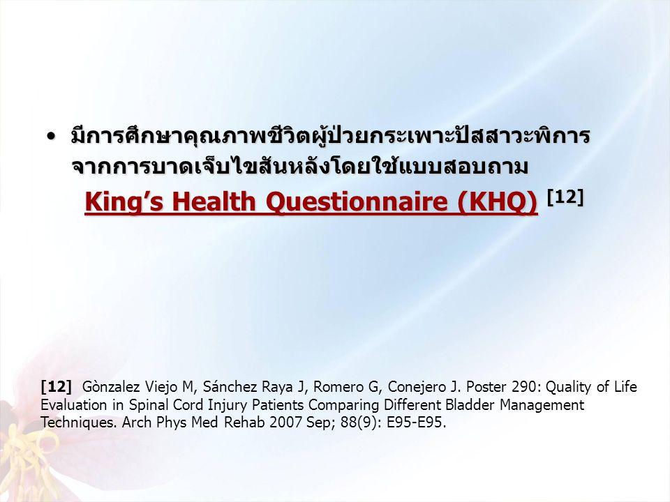 King's Health Questionnaire (KHQ) [12]